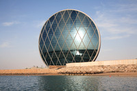 Aldar Headquarters (2010), Abu Dhabi, by MZ Architects